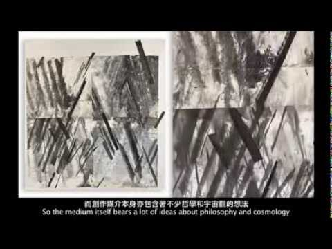 Video: Interview with Artist Zheng Chongbin