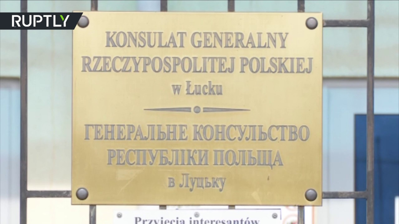 В Луцке обстреляли генконсульство Польши