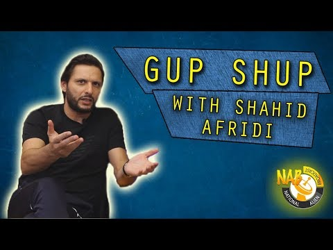 Gup Shup With