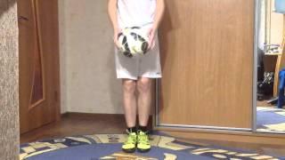 как чеканить мяч