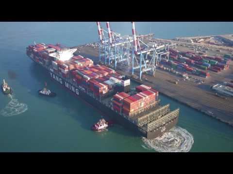 YM World In Ashdod Port האוניה הגדולה ביותר שהגיע לישראל בנמל אשדוד!