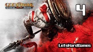 Прохождение God of War: Ghost of Sparta HD #4 Остров Крит, Храм Афины [Spartan/Hard]