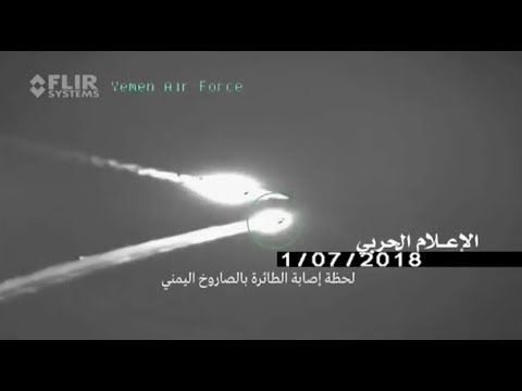 Saudi F-15S Hit by Yemeni Missile over Sanaa