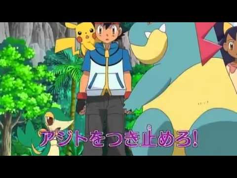 List full episode of Pokemon: Best Wishes! Season 2 ...