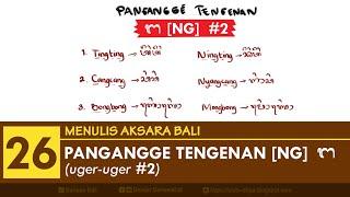 Belajar Menulis Aksara Bali: Pangangge Tengenan Ng Cecek #2 (Mudah Langsung Paham)