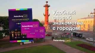 видео карта районы спб