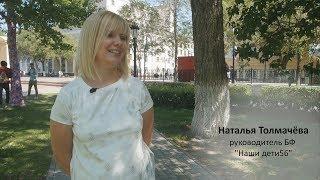 Мысли вслух Натальи Толмачевой