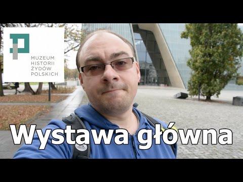 Muzeum Historii Żydów Polskich - Wrażenia z wystawy