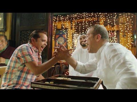 أوبريت مصر قريبة  ....  Misr Orayba - Official Video Clip