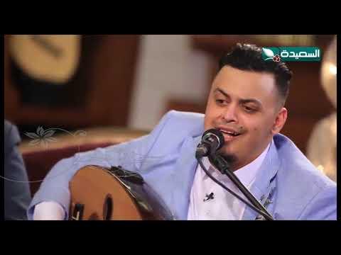 الخدود الغواني | بدر المليحي | بيت الفن | قناة السعيدة