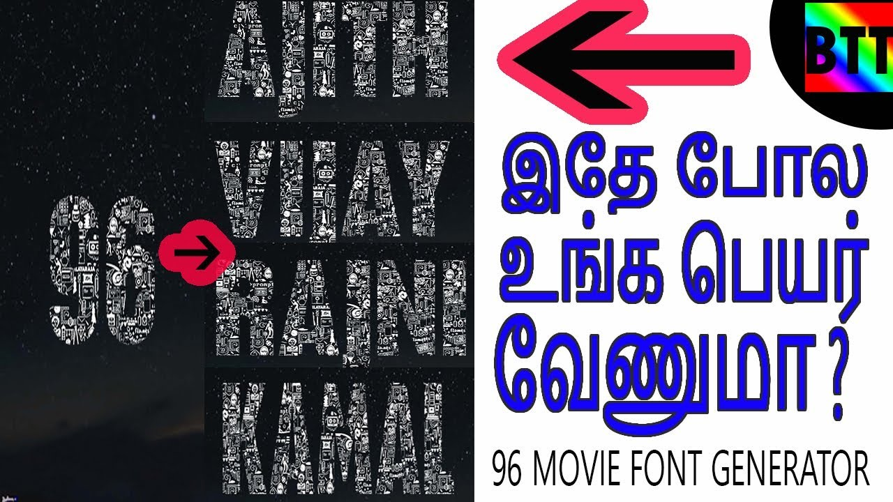 96 movie font generator best tamil tutorials youtube