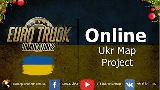 Разработка карты Украины - Розробка Карти України - Developing Map of Ukraine Euro Truck Simulator 2
