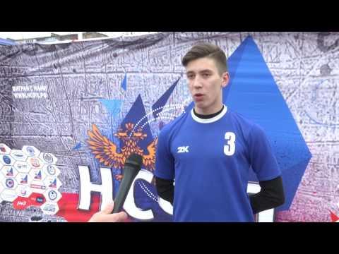 Интервью с игроком сборной ЧГПУ, Поповым Ильей