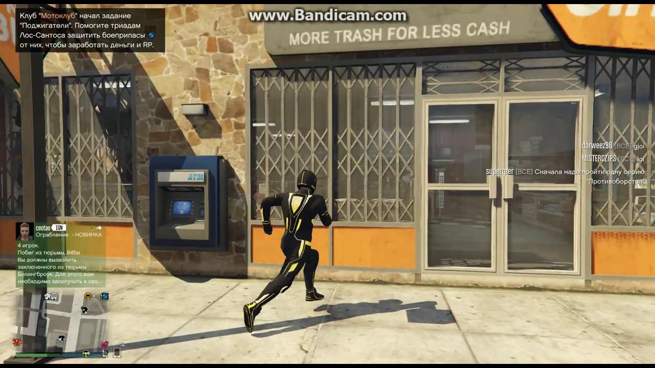 Где купить очень дешево GTA 5 на PC - YouTube