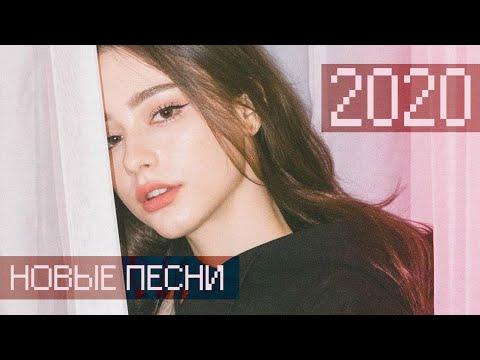 русские песни •