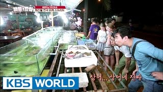 Seafood heaven, Vietnam [Battle Trip / 2016.10.16]