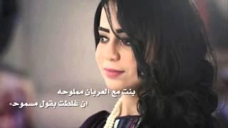 شيلة البنت الخليجية من روائع الشاعر : عمر اللهيميد - أداء المنشد: جراح الرشيدي #تصميمي