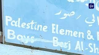 اجتماع يحدد مصير 500 ألف طالب فلسطيني