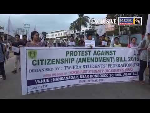 TSF ORGANISE MASSIVE PROTEST RALLY  AGAINST THE CITIZENSHIP AMENDMENT BILL 2016