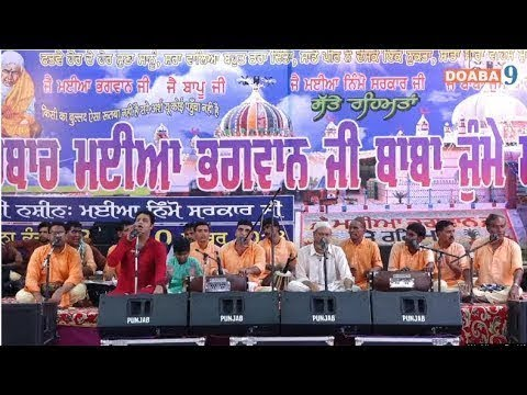 Live (KHAN SAAB) Mela Maiya Bhagwan Ji...