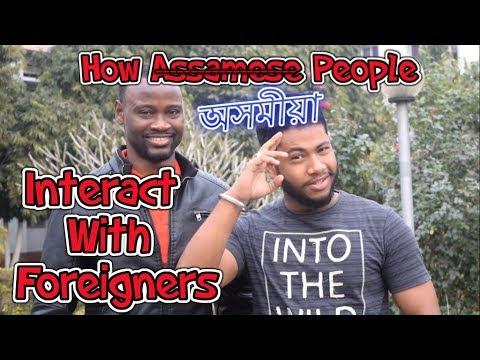 How Assamese (অসমীয়া) People Interact With Foreigners IIAssamese funny video II Nutsmedia II