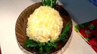 """Вкуснейший салат """"Ананас"""" .Советуем приготовить."""