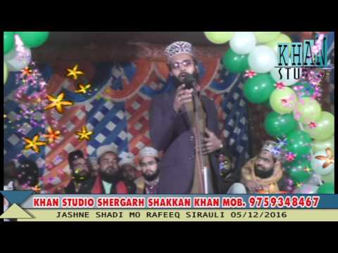 आज तक आपने ये अन्दाज़ नहीं सुना होगा SAEED AKHTAR JOKHANPURI  +919568376786