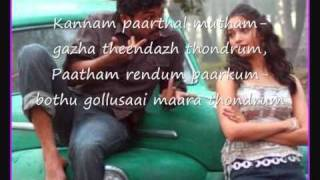 Thuli Thuli lyrics