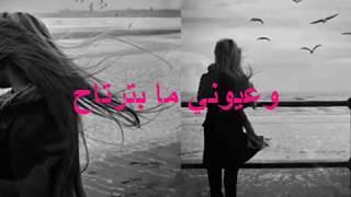 حبيبي رااح