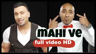 BONAFIDE (Maz & Ziggy) | MAHI VE | FULL VIDEO | HD(, 2013-11-28T17:56:14.000Z)
