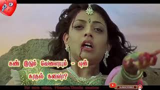 heart touching love story tamil / ennavale ennai maranthathu eno whatsapp status / tamil sad bgm