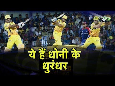 Chennai Super Kings Sqaud  | Sports Tak