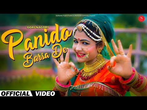 Latest Rajasthani Song 2019 - Panido Barsa De Mhara | Gori Nagori Dance | Indra Dhavsi