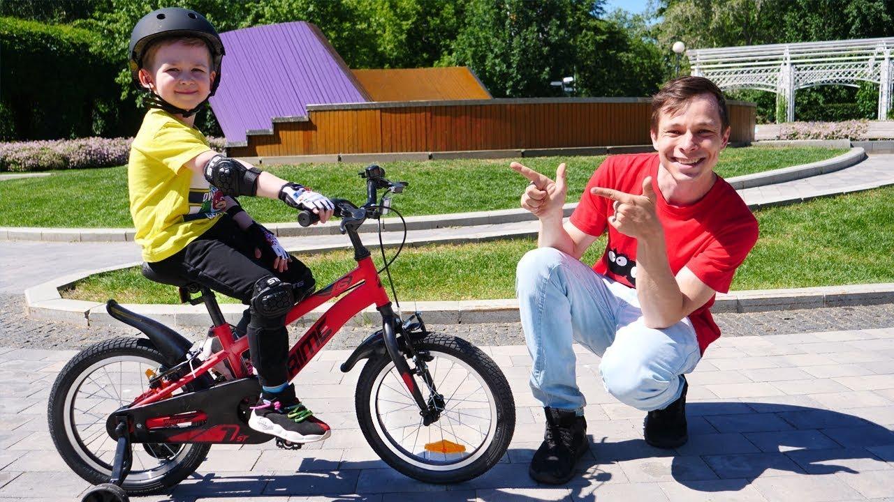 Крутые игры для мальчиков - Новый велосипед NOVATRACK PRIME:  играй в гонки с нами!