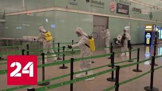 Европа недооценила угрозу: 400 тысяч человек в мире заражены коронавирусом - Россия 24