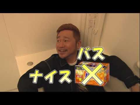 坂下工務店 devoice vol.1