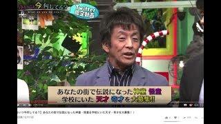 ホリケン、高畑淳子の号泣にもらい泣きするも「泣き方が独特すぎる」と...