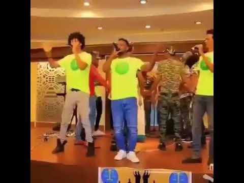 New eritrean music berki ymexe alo  wana Harnet በርቂ ይመጽእ ኣሎ ዋና ሓርነት thumbnail