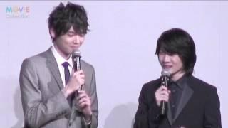 ムビコレのチャンネル登録はこちら▷▷http://goo.gl/ruQ5N7 映画『太陽』...