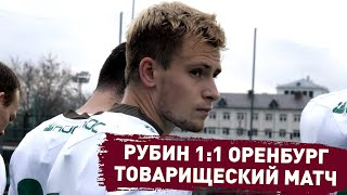 «Рубин» - «Оренбург» . Обзор матча