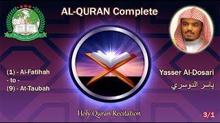 Holy Quran Complete - Yasser Al-Dosari 3/1 ياسر الدوسري