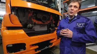 ГЛОБАЛ ТРАК СЕРВИС - Кузовной ремонт грузовых автомобилей