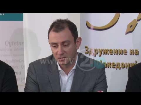 Завршена мисијата на ЗНМ - Пресудата на судот во Стразбур поука за Македонија