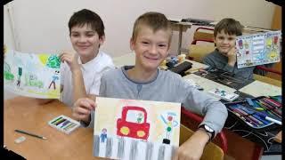 """Конкурс рисунков """" Я- пешеход  2018"""""""