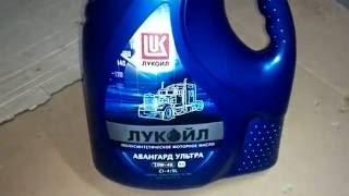 видео масло лукойл для дизельных двигателей