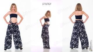 видео Модный гардероб: брюки с запахом