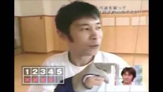 説明. 岡村隆史 弓道の練習で無の境地に達する!? 説明. 説明. 説明. ...
