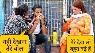 सामने आई kinner ki हकीकत loyalty test on Sonia Kinner Gone wrong by raj tv