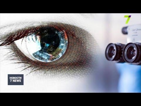 Лазерную коррекцию зрения будут делать в Областной клинической больнице