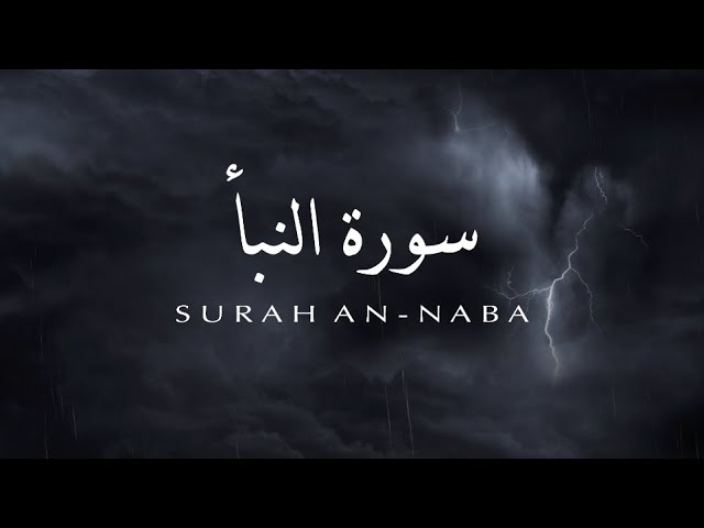 Surah An-Naba - Tariq Muhammad